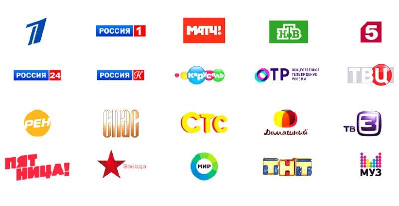 20 бесплатных цифровых каналов