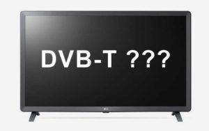 DVB-T будет ли работать