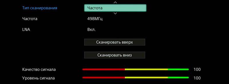 Ручная настройка каналов Sony - 1
