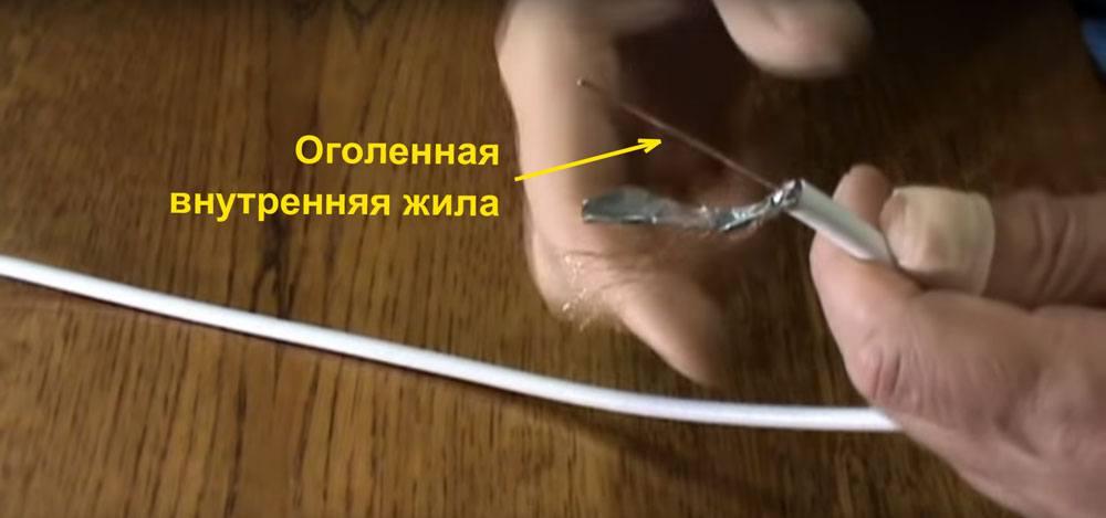 Антенна из кабеля - шаг 2