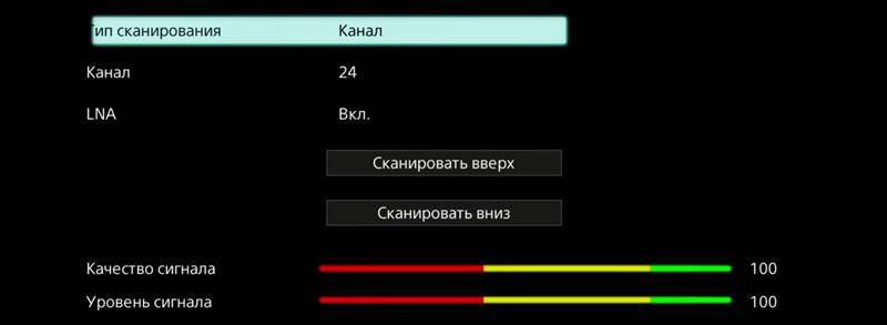 Ручная настройка каналов Sony - 2