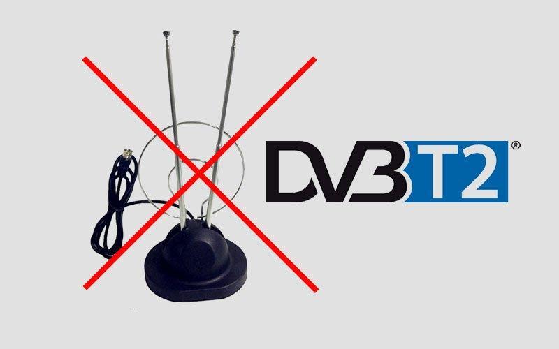Цифровое ТВ без антенны