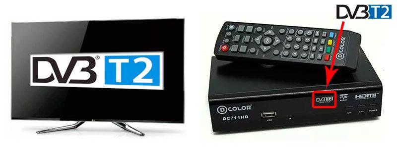 Оборудование DVB-T2