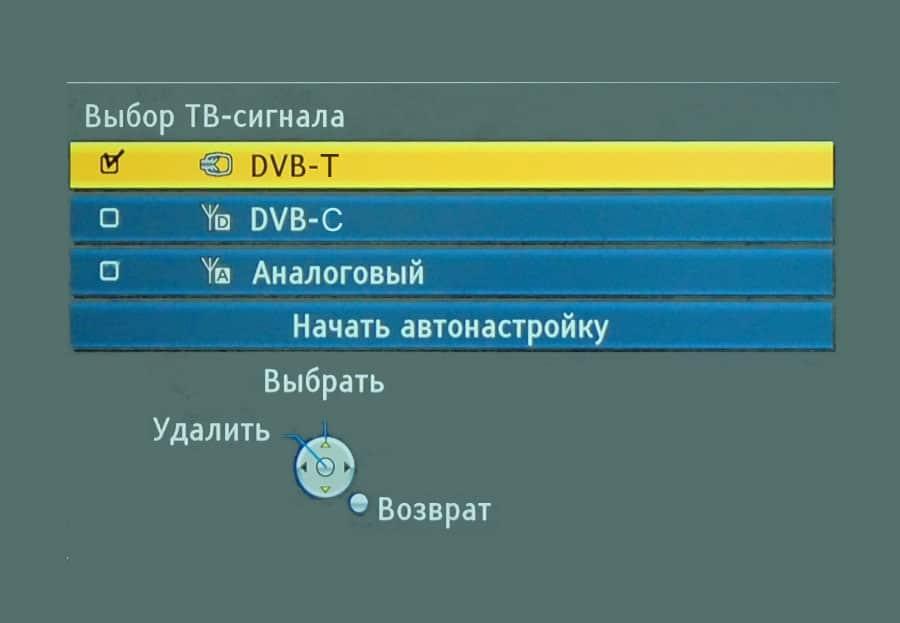Настройка Panasonic - шаг 5