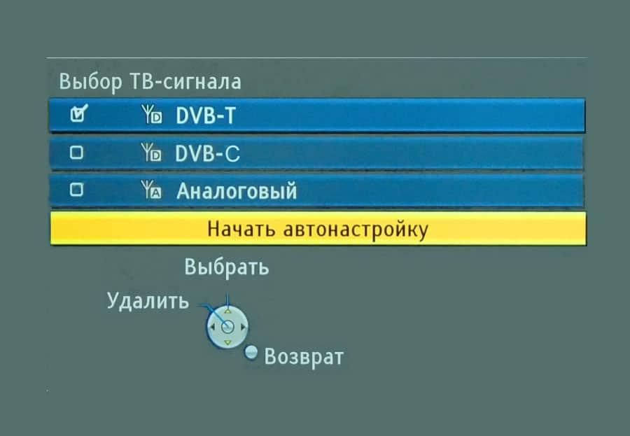 Настройка Panasonic - шаг 6