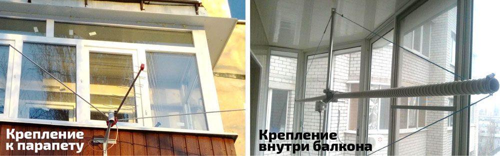 Крепление антенны на балконе