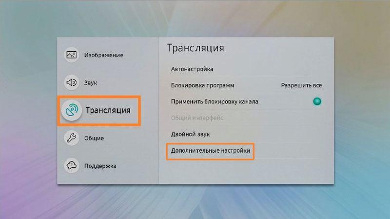 Порядок каналов на Samsung - 2
