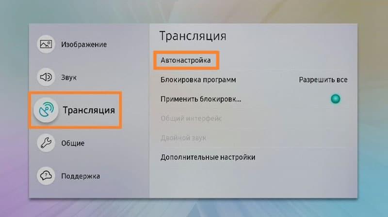 Настройка каналов на Samsung - 3