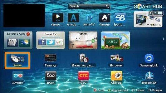 Удаление каналов на Samsung Smart TV - 1