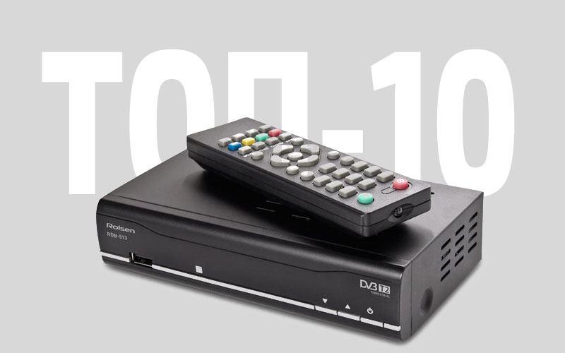 Ресивер для цифрового телевидения отзывы какая лучше