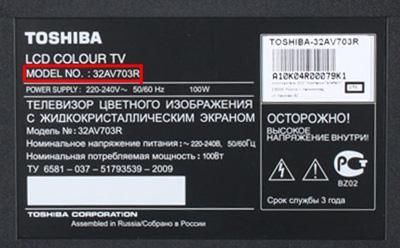 Номер модели телевизора Toshiba