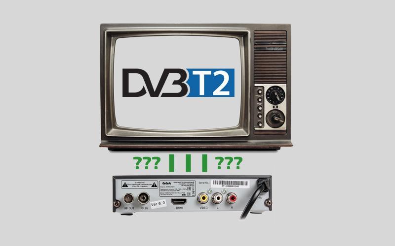 Инструкция по подключению цифровой приставки к телевизору старой модели