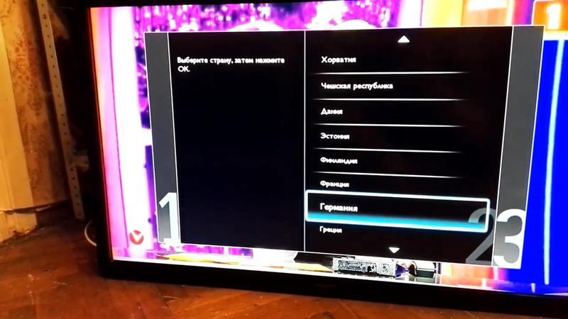 Выбор региона на телевизоре Philips