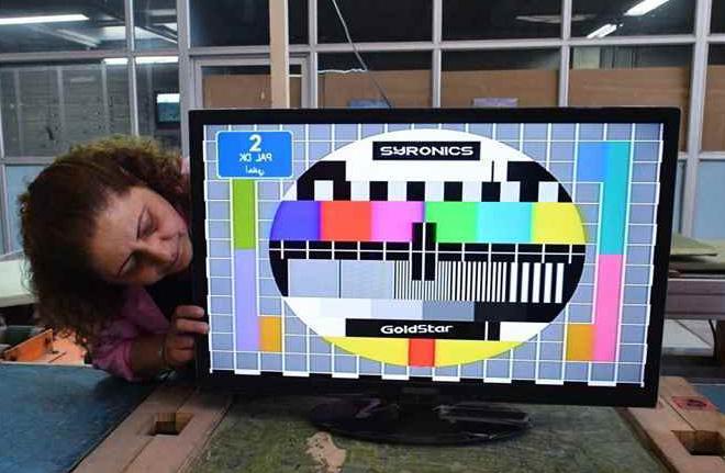 Телевизор не ловит аналоговый сигнал